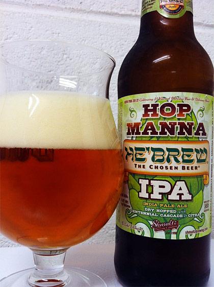 Hop Manna photo