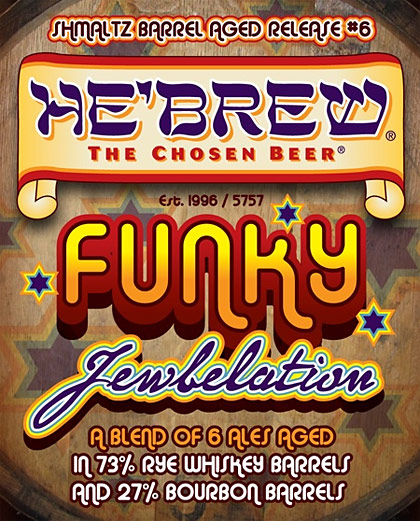 Funky Jewbelation label