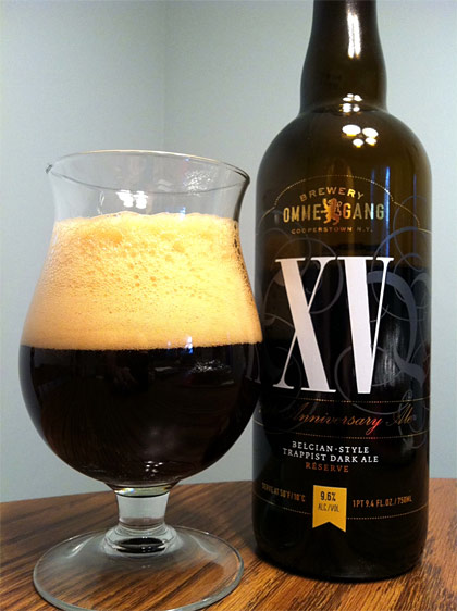 Brewery Ommegang XV photo