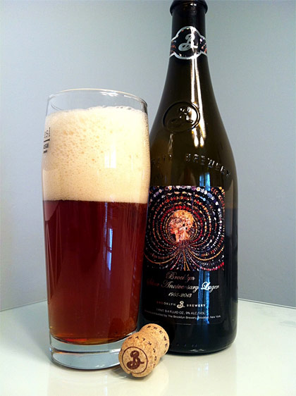 Brooklyn Brewery Silver Anniversary Lager photo