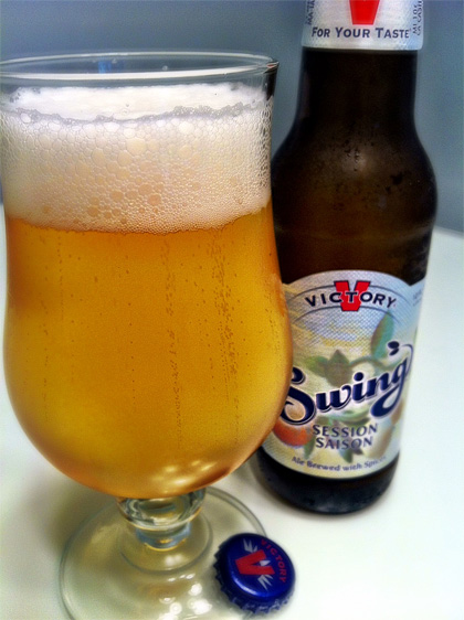 Victory Swing Session Saison