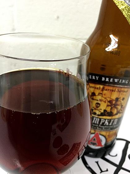 Avery Brewing Rumpkin photo