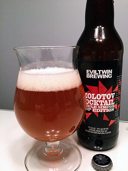 Evil Twin Molotov Cocktail Single Simcoe Hop Edition photo