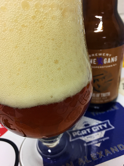 Ommegang Grains of Truth photo