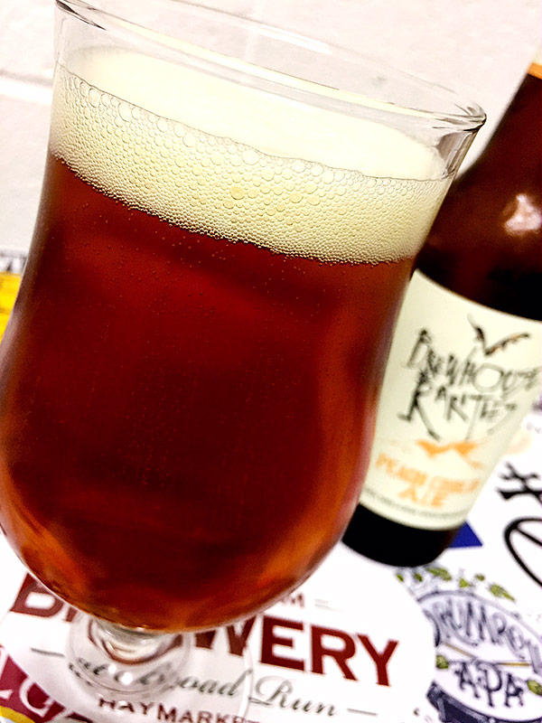 Flying Dog Peach Cobbler Ale photo